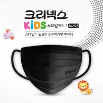 크리넥스 블랙 마스크 (어린이용)(3입)