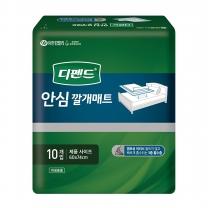 디펜드 위생깔입 매트(10개)