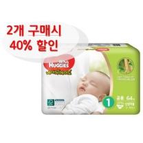하기스 네이처메이드 밴드형(신생아)(64개)
