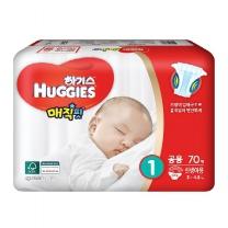하기스 매직핏기저귀(신생아, 공용)(70개)