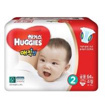 하기스 매직핏기저귀(소형, 공용)(64개)