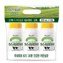 파스퇴르 저온살균 저지방 우유(200ML*3)