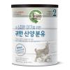 ㉰파스퇴르 귀한산양분유 2단계(750g)