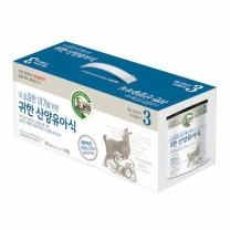 파스퇴르 귀한산양유아식 (3단계)(750G*3개)