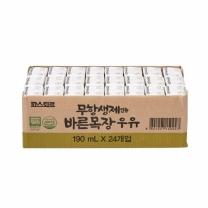 파스퇴르 무항생제 바른목장 멸균우유(190ML*24개)