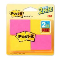 3M 포스트잇 (레몬,멜론)