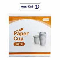 종이컵(1000P)