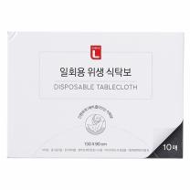 초이스엘 일회용 위생 식탁보(10매)(130*90CM)