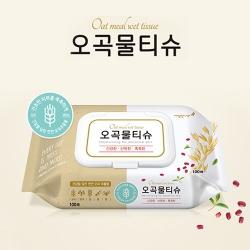 깨끗한나라 오곡물티슈 (캡형)(100매)