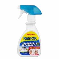 김서림OK Spray(280ML)
