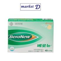 베로뉴 발포 멀티비타민(4.8G*45정)