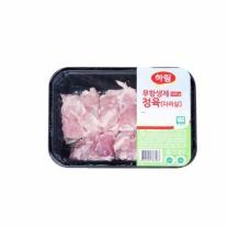 하림 무항생제 닭다리살(500G)