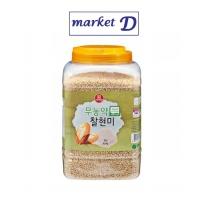 무농약 찰 현미(4.5KG)
