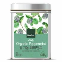 해빗 유기농 페퍼민트(0.7G*20입)
