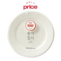 Only Price 종이접시(18CM*10입)