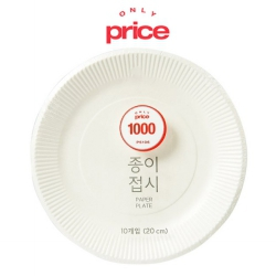 Only Price 종이접시(20CM*10입)