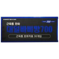 대일 빠삐방 700(30입)