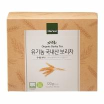 해빗 유기농 국내산 보리차(8G*15입)