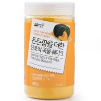 든든함을더한 단호박곡물쉐이크(350G)