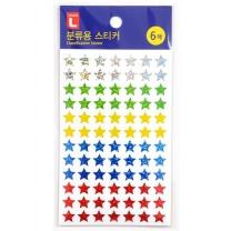 초이스엘 분류용 스티커 별