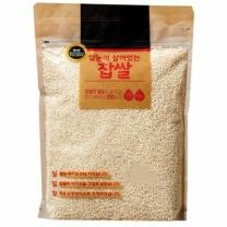 쌀눈이 살아있는 찹쌀(1.8Kg)