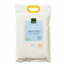 해빗 무농약 추청미(4KG)