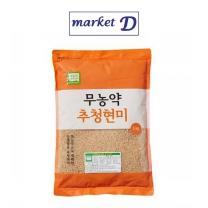 무농약 추청 현미(5KG)