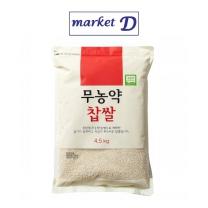 무농약 찹쌀(4.5KG)