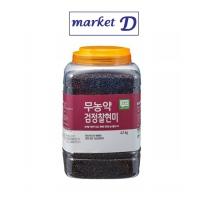 무농약 검정 찰 현미(4.5KG)