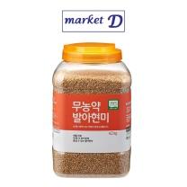 무농약 발아 현미(4.2KG)