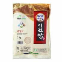 임금님표 이천쌀(2Kg)
