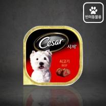 시저 소고기 캔(100G)