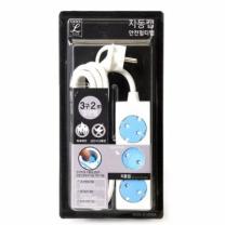 초이스엘 자동캡 멀티탭 (3구,일반형)(2M)