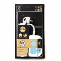 초이스엘 자동캡 멀티탭 (2구,절전형)(2M)