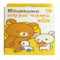 리락쿠마 캐릭터 밴드 (표준형)(20매)