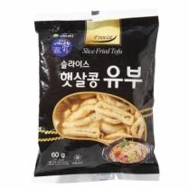 냉동 햇살콩유부 슬라이스(60g)