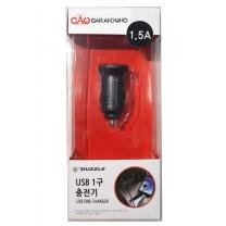 차량용 USB 충전기 (1구)