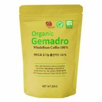 게마드로 유기농 커피 (홀빈)(200G)