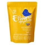 초이스엘 에티오피아 예가체프(1kg)