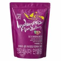 초이스엘 인도네시아 만델링(1KG)
