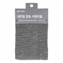 룸바이홈 참숯 샤워타월