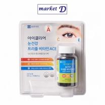 종근당건강 아이클리어 눈건강 트리플 비타민ACE(500MG*100캡슐)