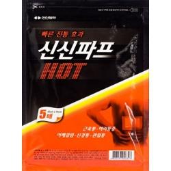 신신파프 핫(5매)