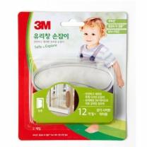 3M 안전 유리창 손잡이(2입)