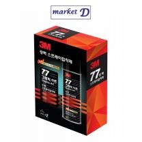 3M 77 강력 고정 스프레이 접착제(455ML*2개)