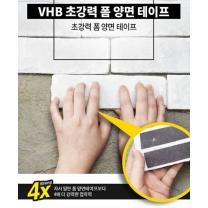 스카치 VHB 양면테이프(24MM)