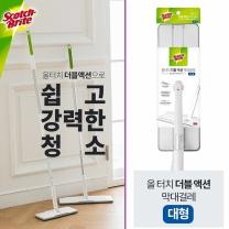 3M 올터치더블액션 막대걸레 (대형)