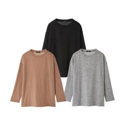 LT8413 미르지골지 티셔츠