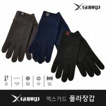 엑스가드 폴라 장갑