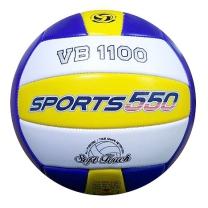 스포츠550 VB1500 배구공